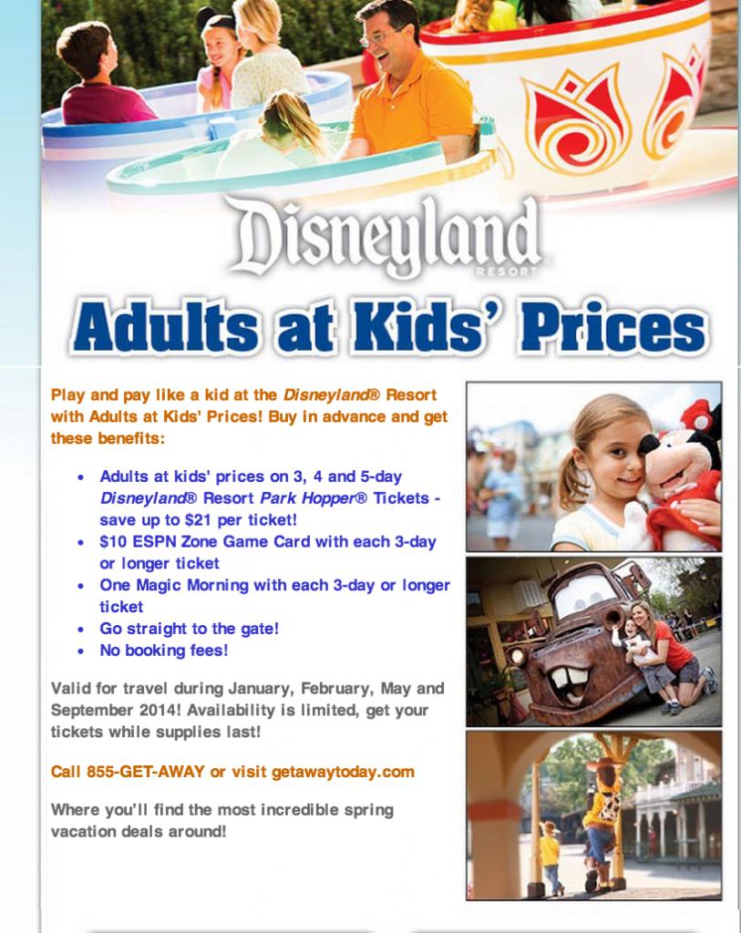Disneyland coupon codes