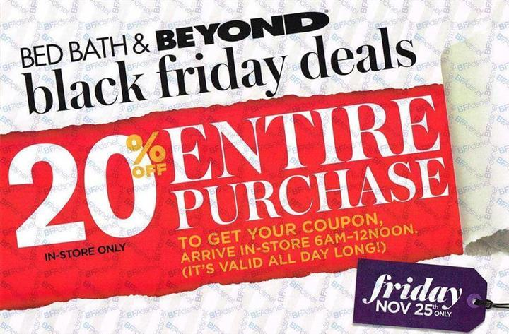 Bed Bath and Beyond Black Friday Ad 2016 - Pg 1