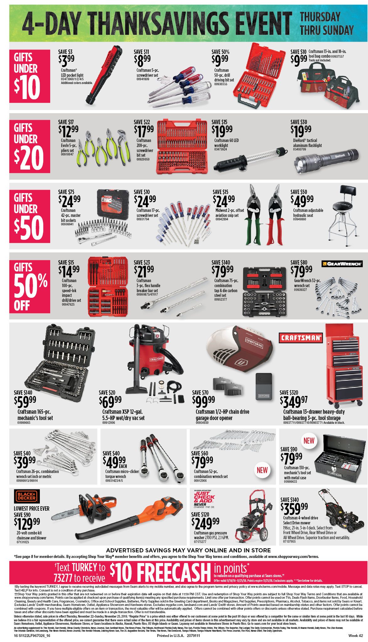 Sears Black Friday Ad 2018 - Page  (16)