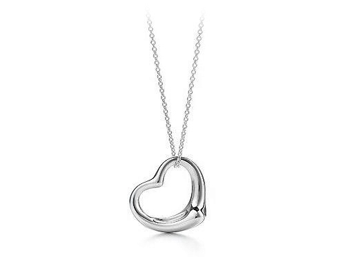 Heart pendant necklace 100 shipped freebies2deals one aloadofball Image collections