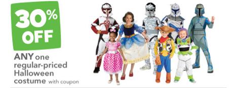 toys - Halloween Toys R Us