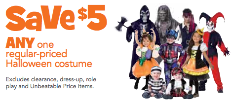 heres - Halloween Toys R Us