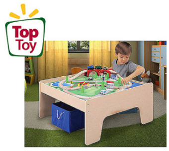I ...  sc 1 st  Freebies2Deals & 45-Piece Train/LEGO Table u0026 Storage Bin Only $45.00 Shipped! (Reg ...