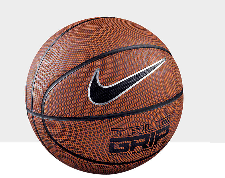 nike men 39 s size 7 true grip basketball only shipped freebies2deals. Black Bedroom Furniture Sets. Home Design Ideas