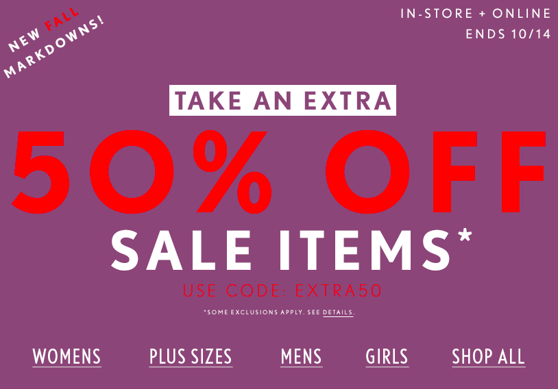 7ac1121cc343e Forever 21: Additional 50% Off Sale Items! - Freebies2Deals