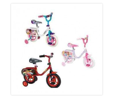 Bikes At Kmart Stores Freebies Deals Kmart bikes