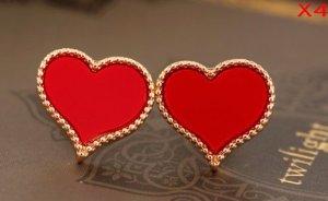 freebies2deals-red-heart