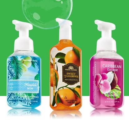freebies2deals-hand-soap