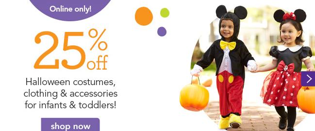 freebies2deals-halloween  sc 1 st  Freebies2Deals & 25% Off Halloween Costumes At Babies R Us! - Freebies2Deals