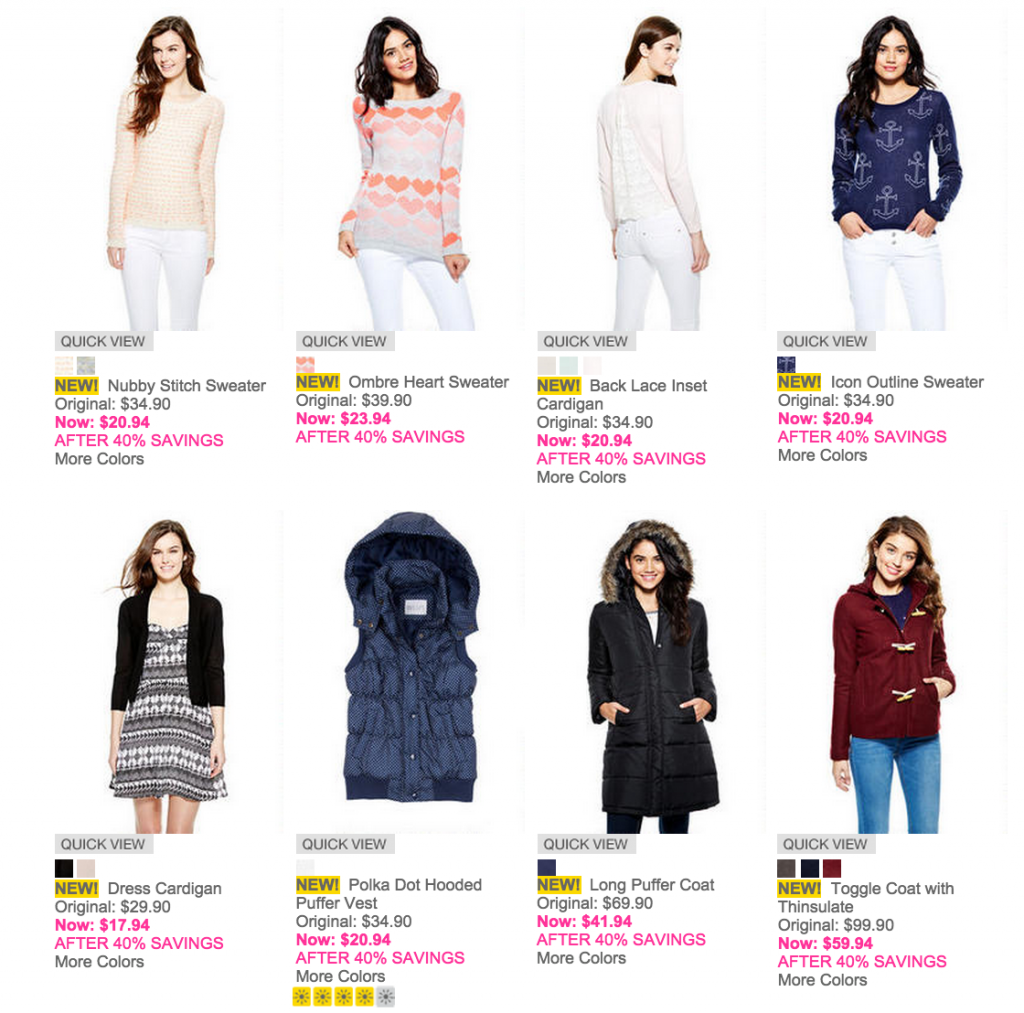 2 Cute Clothing Store Online Coupon Codes Screen Shot at