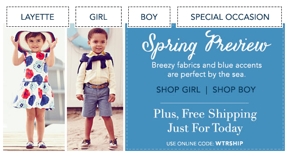 coupons for janie and jack online