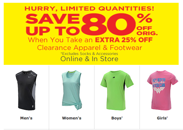sports authority take an 25 clearance apparel