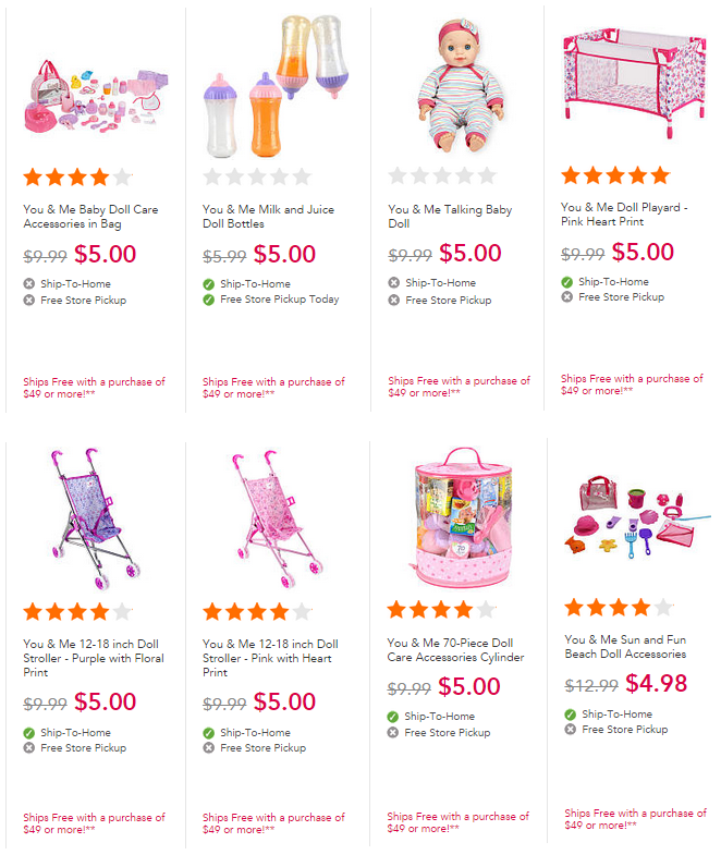 freebies2deals-youandmebabyaccessories
