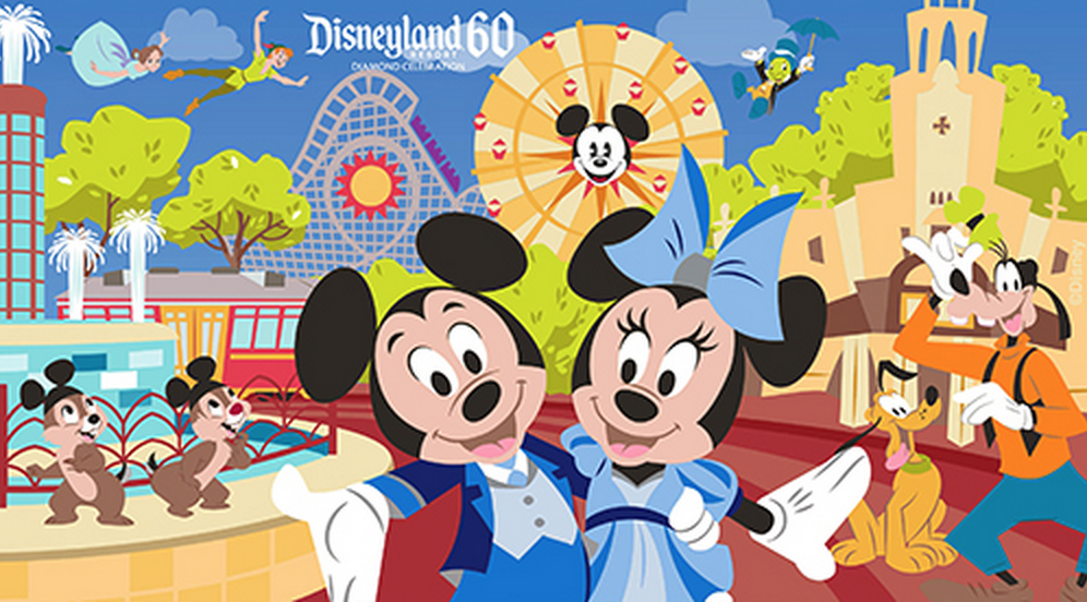 Crazy Disneyland Deals Mexico Trips Cruises And More For