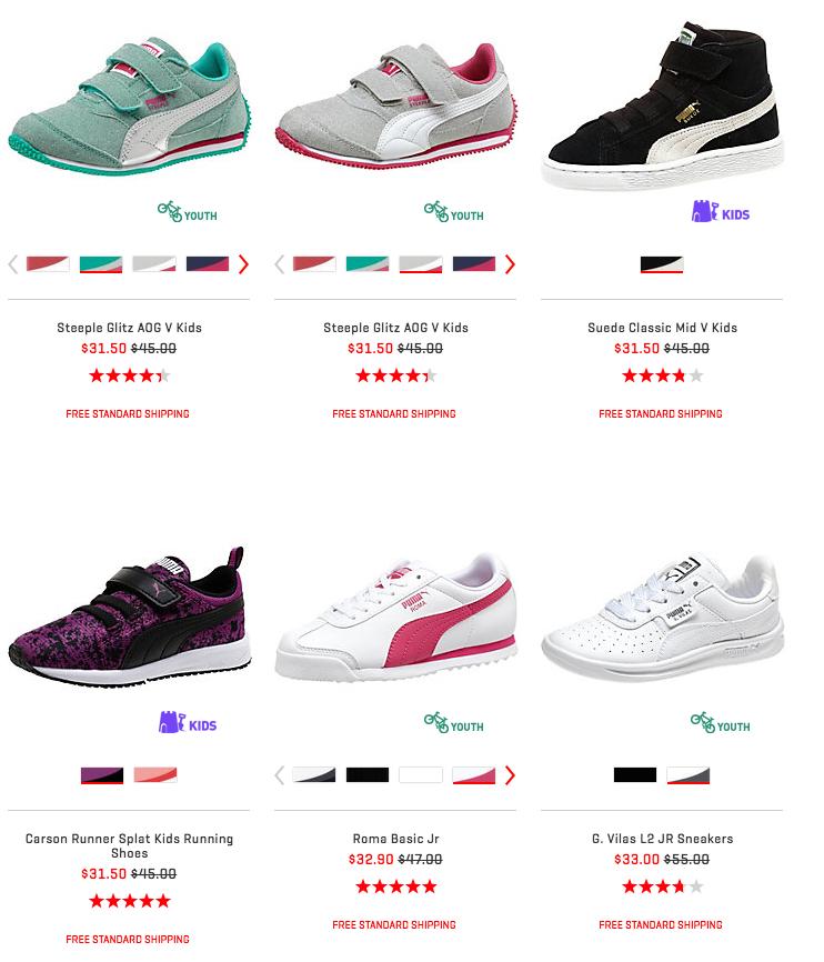 freebies2deals-puma-shoes