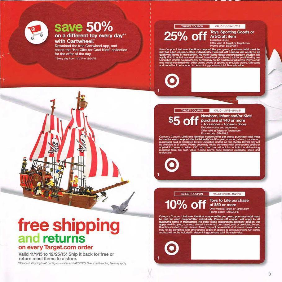 Ship sticks coupon code 2018