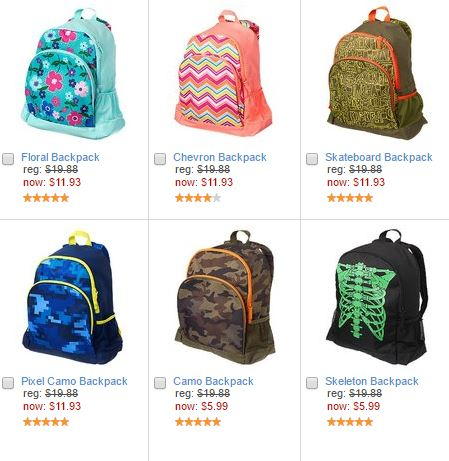 freebies2deals-backpacks4