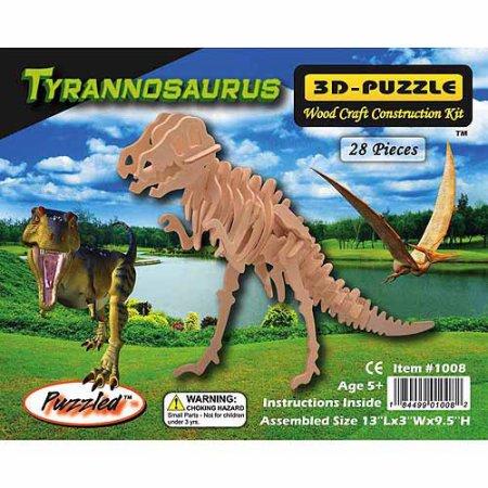 freebies2deals-trexpuzzle