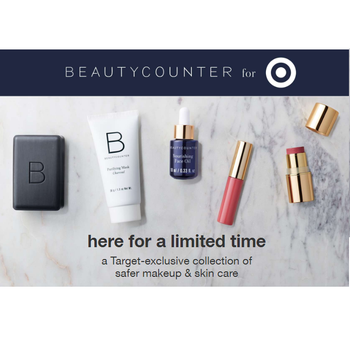 freebies2deals-targetbeauty
