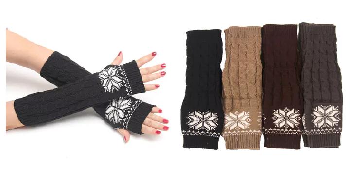 freebies2deals-gloves