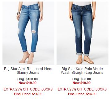 freebies2deals-jeans3