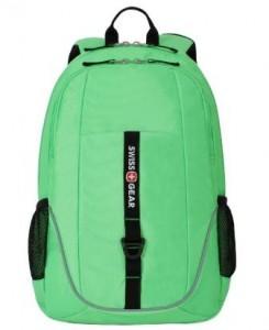 neongreenbackpack