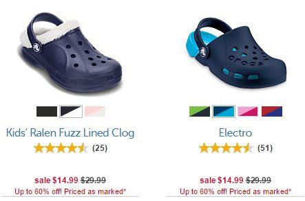 freebies2deals-crocs3