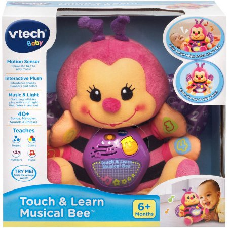 freebies2deals-vtechmusicalbee