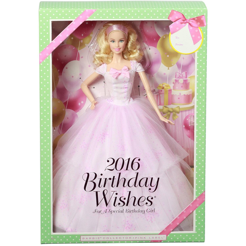 freebies2deals-barbie2016