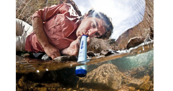 freebies2deals-lifestraw