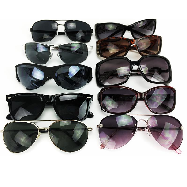 freebies2deals-sunglasses2