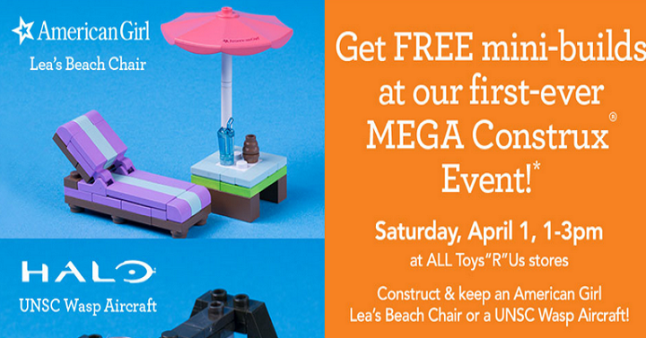 freebies2deals-toysrusevent