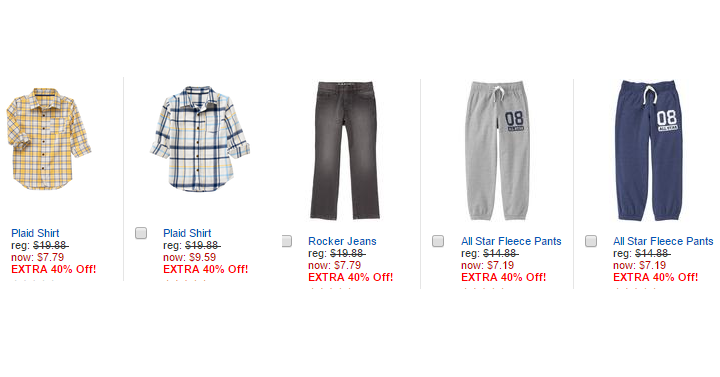 Crazy 8: Extra 40% off Sale Items + FREE Shipping! Shorts Only $4.94 Shipped! - Deals & Coupons