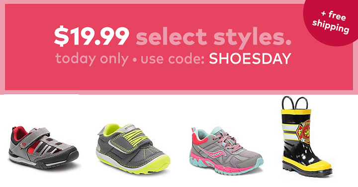 freebies2deals-strideshoes