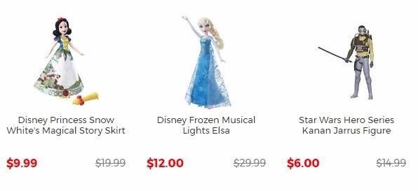 screenshot-stores.ebay.com 2017-04-14 12-36-12