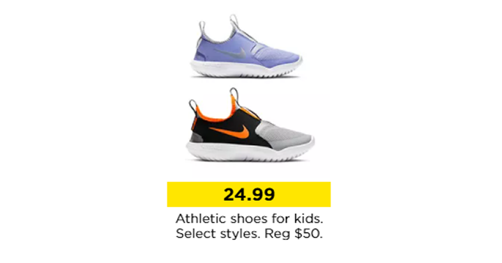 BLACK FRIDAY SALE! Athletic Shoes