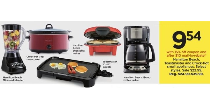 KOHL'S BLACK FRIDAY SALE! SmallAppliances from Hamilton Beach, Toastmaster and Crock-Pot – .54! OR .09 TONIGHT ONLY!